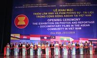 งานนิทรรศการภาพถ่ายและภาพยนตร์สารคดีเกี่ยวกับประชาคมอาเซียน