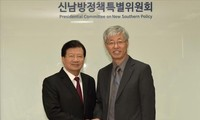ภารกิจของรองนายกรัฐมนตรีจิ่งดิ่งหยุงในกรอบการเยือนสาธารณรัฐเกาหลี