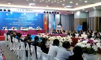 เวียดนามแก้ไขความท้าทายต่างๆของการพัฒนาอย่างยั่งยืน