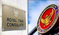 ผู้มีสิทธิ์เลือกตั้งไทยกว่า 1.5 ล้านคนลงทะเบียนใช้สิทธิ์เลือกตั้งล่วงหน้า