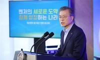 สาธารณรัฐเกาหลีส่งเสริมการแลกเปลี่ยนวัฒนธรรมและการพบปะสังสรรค์ระดับประชาชนกับอาเซียน