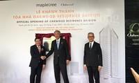 รองนายกรัฐมนตรีสิงคโปร์เยือนโครงการก่อสร้างอาคารสำนักงาน V Plaza