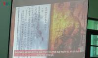 ผลักดันการเผยแพร่ข้อมูลข่าวสารเกี่ยวกับอธิปไตยเหนือทะเลและเกาะแก่งให้แก่ประชาชน