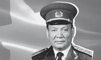 พิธีไว้อาลัยและเปิดให้ลงนามในสมุดไว้อาลัยอดีตประธานประเทศเวียดนาม เลดึ๊กแองห์ ณ ประเทศต่างๆ