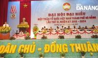 การประชุมใหญ่ผู้แทนแนวร่วมปิตุภูมิเวียดนามสาขานครดานังครั้งที่ 11