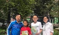 """หนังสือเรื่อง """"จิ้งหรีดท่องโลกกว้าง"""" เข้าถึงผู้อ่านจีน"""
