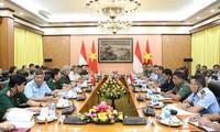 การสนทนานโยบายด้านกลาโหมเวียดนาม-อินโดนีเซียครั้งที่หนึ่ง