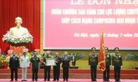 ผู้เชี่ยวชาญเวียดนามกับการปฏิบัติเป้าหมายอันสูงส่งในการช่วยฟื้นฟูประเทศกัมพูชา