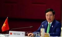 การประชุมรัฐมนตรีว่าการกระทรวงการต่างประเทศอาเซียน+3ครั้งที่ 20