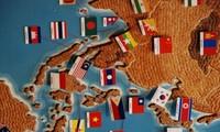 การประชุมพิเศษเจ้าหน้าที่ระดับสูงด้านการเกษตรและป่าไม้ AMAF ASEAN+3