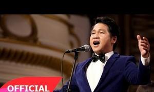 歌手チョン・タンの歌声
