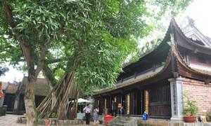 クアオン神社・クアンニン省の心霊観光スポット