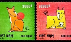 戌年のテトに発行された切手デザイナーのファム・ハー・ハイ