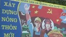 广平省努力建设新农村