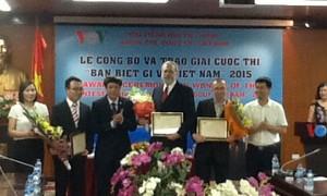 """Cuộc thi """"Bạn biết gì về Việt Nam"""" - Tình yêu với đất nước hình chữ S"""