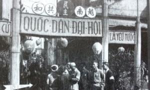 70-летие Национального собрания Вьетнама