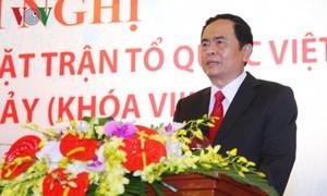 Siguen las actividades en apoyo a las víctimas vietnamitas de las catástrofes naturales