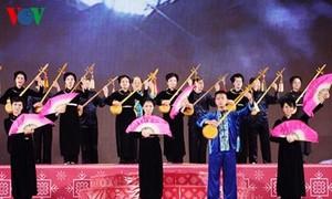 В Ханое отметят День культурного наследия Вьетнама