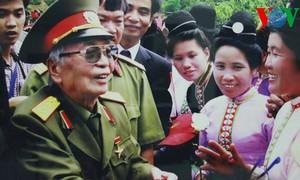 Exposition «Le général Vo Nguyen Giap, l'ainé de l'armée populaire du Vietnam»