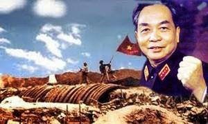 Vernissage d'une exposition sur Dien Bien Phu et le général Vo Nguyên Giap