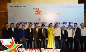สถานีวิทยุเวียดนามเปิดช่องโทรทัศน์วัฒนธรรม-การท่องเที่ยว