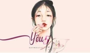 사랑 - Rhymastic