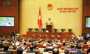 Вьетнам стремится достичь роста ВВП страны на 6,6-6,8% в 2019 году