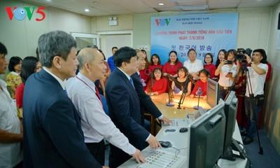 VOV、韓国語放送開始