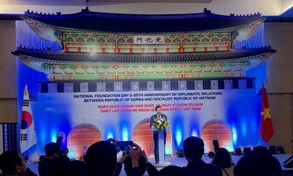 Kỷ niệm Quốc khánh Đại Hàn Dân Quốc và 25 năm thiết lập quan hệ ngoại giao Việt Nam - Hàn Quốc