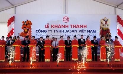 하이퐁에서 효과적으로 운영하는 FDI기업