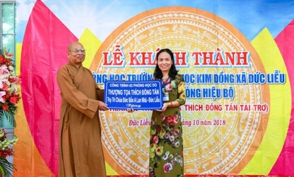 仁愛の心を持つ僧侶ティック・ドン・タン上座