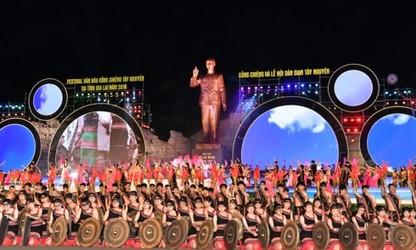 Le festival culturel des gongs du Tây Nguyên 2018