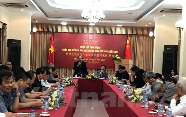 越南与中国加强文学发展合作