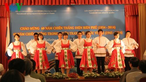 Victoriosa batalla del pueblo vietnamita contra ejército colonial sigue resaltando