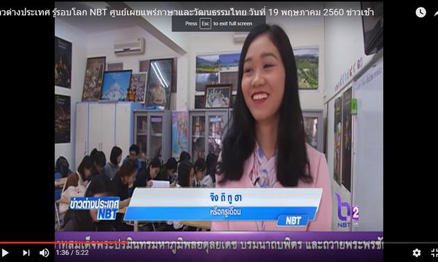 การเรียนภาษาไทยในมหาวิทยาลัยฮานอย ที่กรุงฮานอย ประเทศเวียดนาม