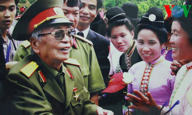 Photo exhibit commemorates General Vo Nguyen Giap