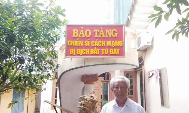 ベトナムの人々 | Page 3 | ベト...