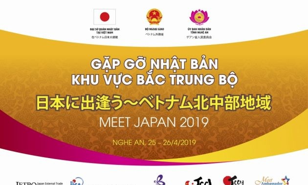 「日本に出逢う~ベトナム北中部地域」会議