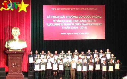 """Pemberian hadiah kepada 185 karya sastra, karya seni dan jurnalistik dengan tema """"Angkatan bersenjata, perang revolusioner"""""""