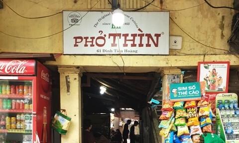 Phở Thìn Bờ Hồ - Hương vị phở truyền thống