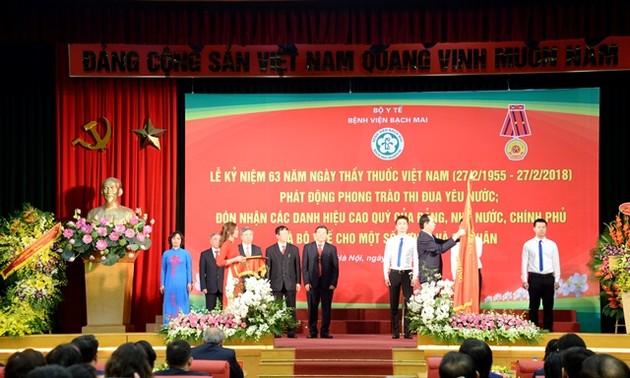 Continúan más actividades por el Día Nacional del Médico de Vietnam