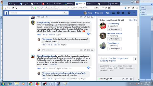 ความประทับใจของชาวไทยต่อเมืองหลวงฮานอย ประเทศเวียดนาม