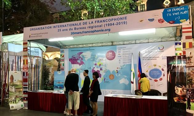La journée internationale de la Francophonie fêtée à Hanoï