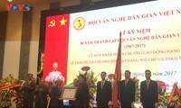 Memperingati ultah ke-50 hari berdirinya Asosiasi Kesenian Rakyat Vietnam