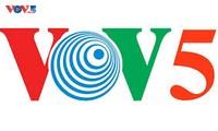 VOV5 estrenará versión para teléfonos inteligentes