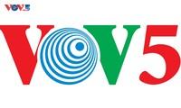 VOV 5 eröffnet neue Webseite auf Koreanisch
