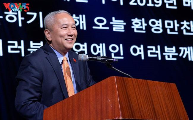 한국에 베트남 관광 소개 - ảnh 4