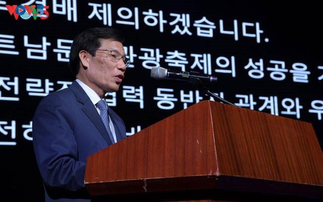 한국에 베트남 관광 소개 - ảnh 2