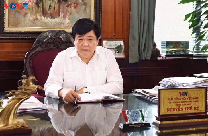 Новогоднее поздравление Генерального директора Радио «Голос Вьетнама» - ảnh 1