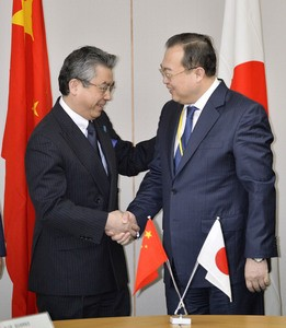 Japan, China hold first security talks in 4 years - ảnh 1